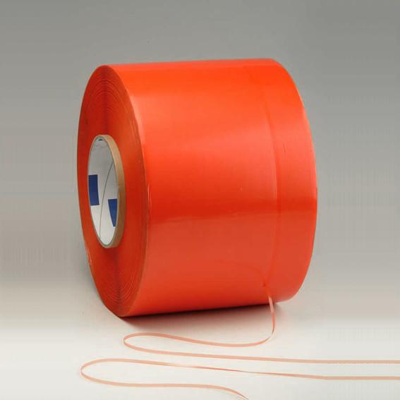 Rippa tape за опаковки